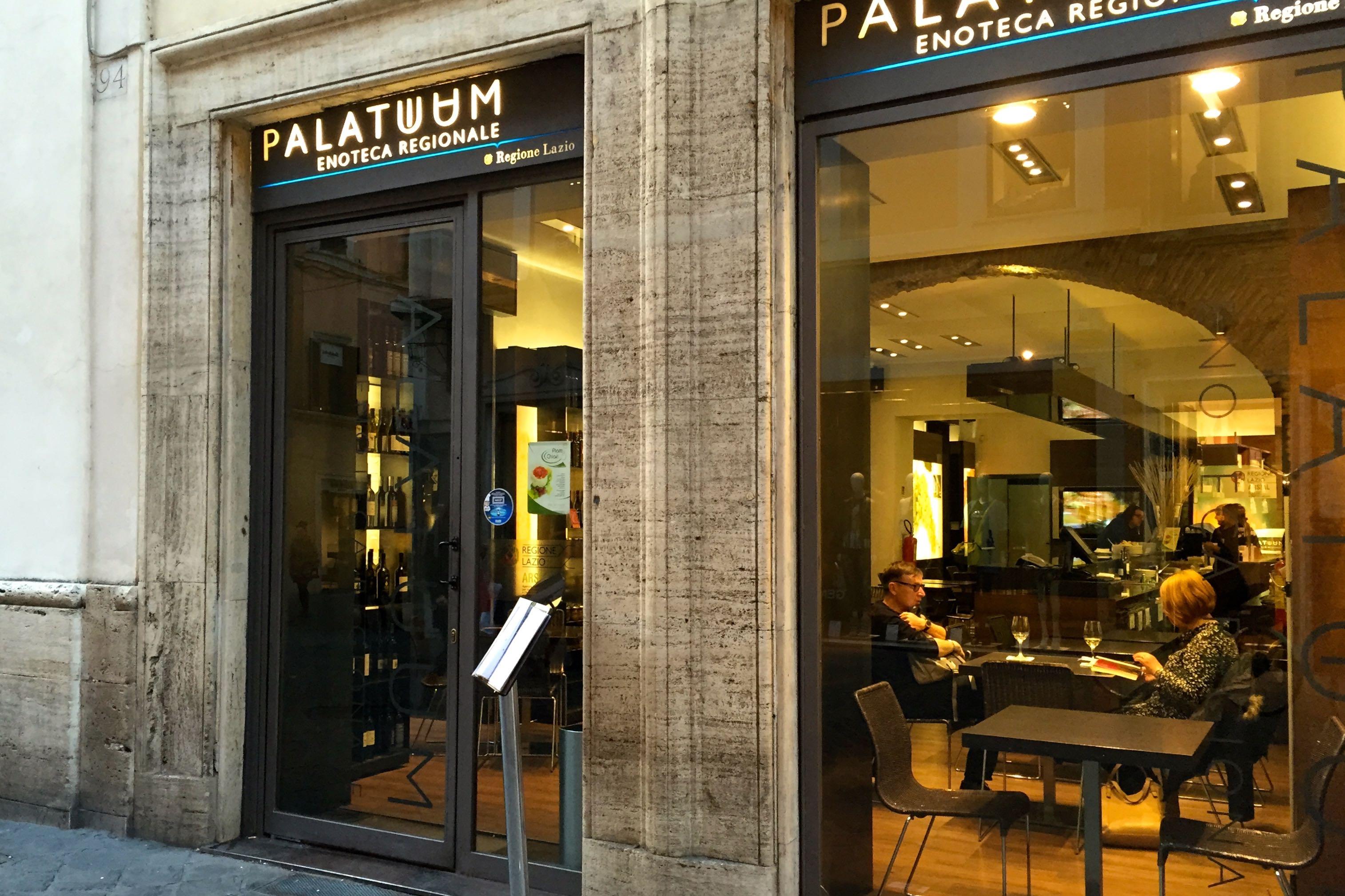 palatium exterior